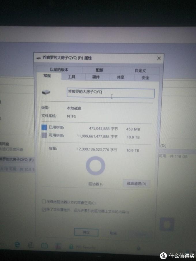 西部数据12TB移动硬盘