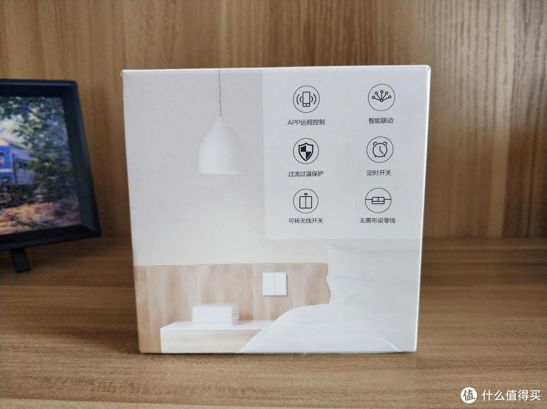 【Aqara智能开关D1系列体验】多场景探索:墙壁智能开关+智能灯=?