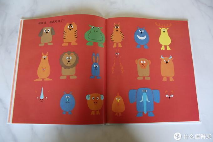 0-2岁宝宝经典中英文绘本吐血整理以及买折扣书攻略