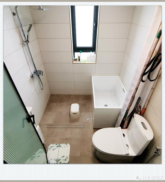 自己动手设计卫生间的干湿分离