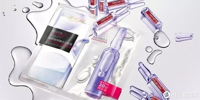膜布+安瓶= 膜液分离的欧莱雅安瓶面膜 ?