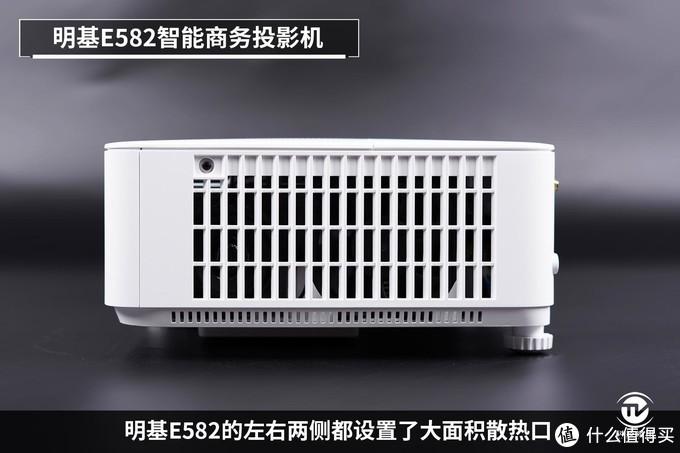 全高清+声控!明基E582商务智投新旗舰让开会精彩无线
