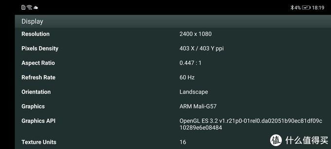 荣耀30S又把拍照玩出花,6400万全焦段AI四摄实测体验