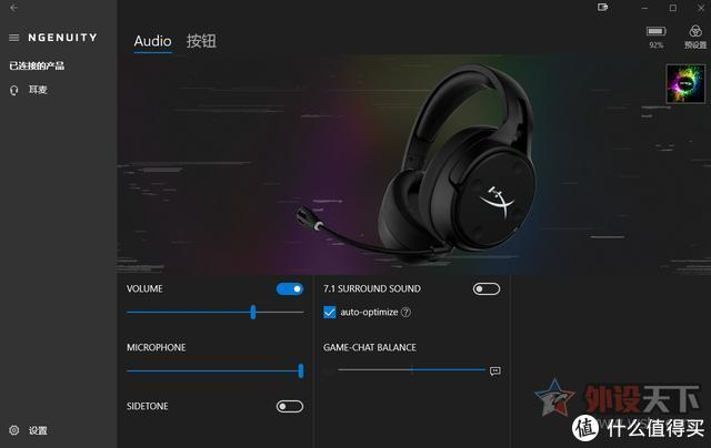 HyperX Cloud Flight S天箭加强版耳机评测:支持Qi无线充