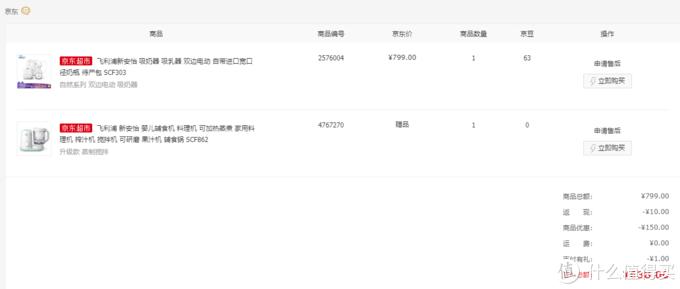 双十一京东活动时购入,价格比较美丽