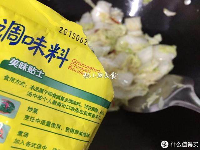 百菜不如白菜,这样做实在太鲜美,清香脆嫩,比肉还受欢迎!