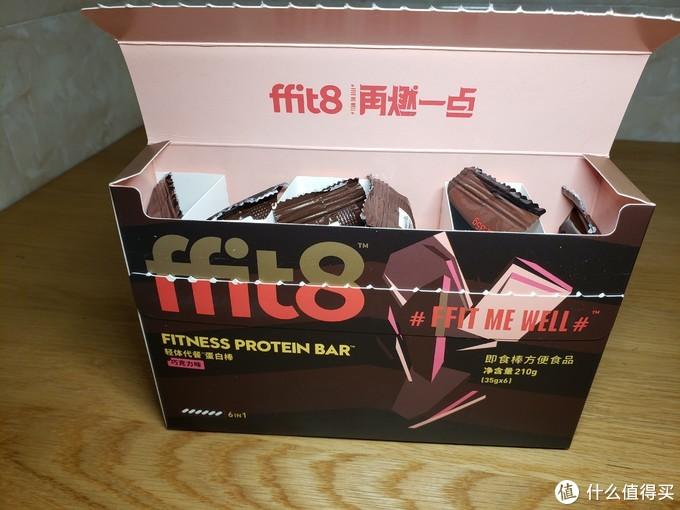 ffit8轻体代餐蛋白棒,控制体重好选择