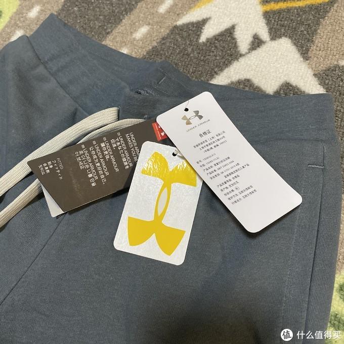 Under ArmourRival Terry 男童运动短裤