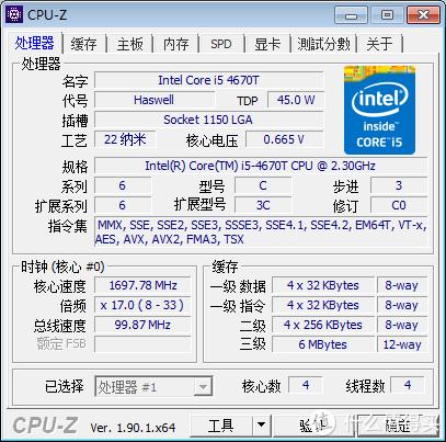 CPU步进是啥意思,不懂,这是CPU-Z检测的参数