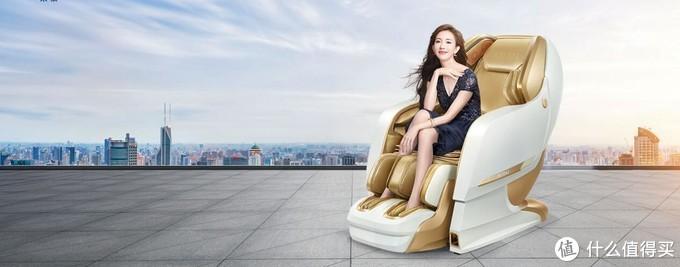 我是如何选购一把按摩椅的