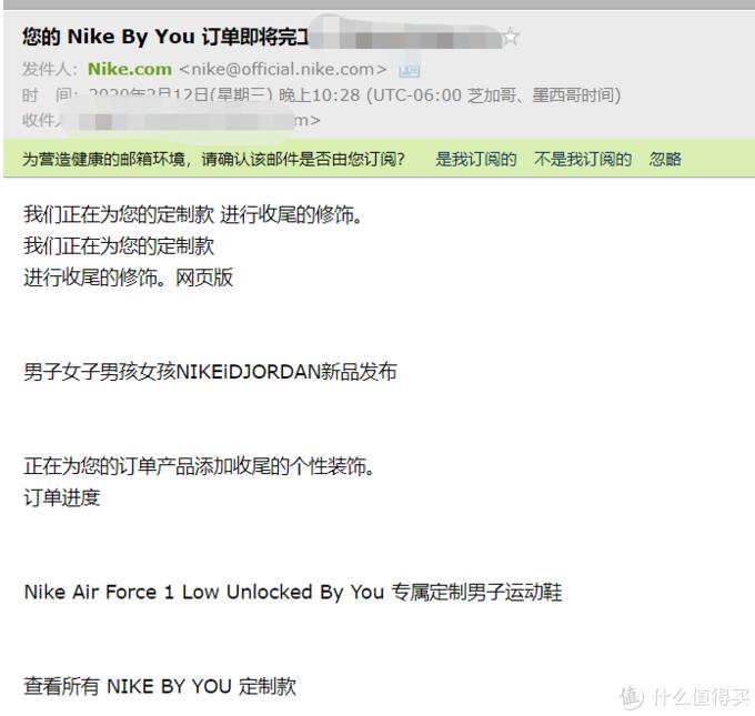 NIKE BY YOU 蛇纹定制分享