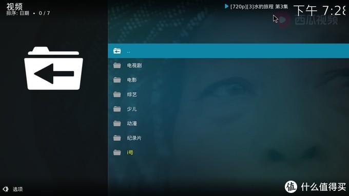 【kodi】啥?都2020了你还在用kodi看本地视频?这10个在线看视频的kodi插件请收好