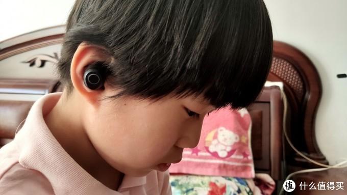 千元音质的享受|体验西圣I07蓝牙耳机