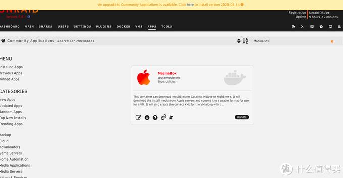 让Unraid 也装上黑苹果MAC OS系统
