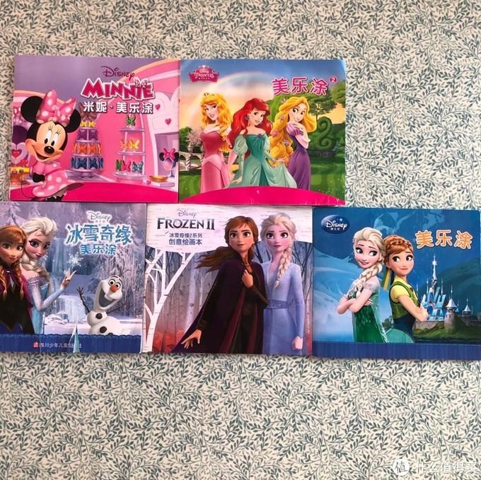 都是女儿喜欢的动画人物,涂色难度不大,适合3岁多的孩子