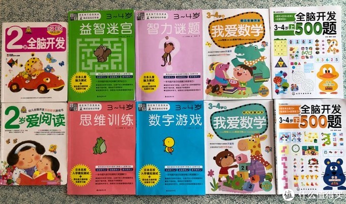 这些书都需要家长的陪伴,孩子读不懂题的