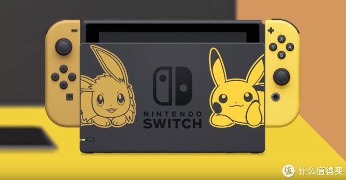 宝可梦主题限定Switch
