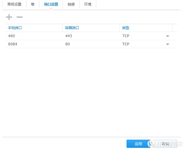 群晖Docker安装nextcloud私有云,以及onlyoffice、流程图和思维导图插件