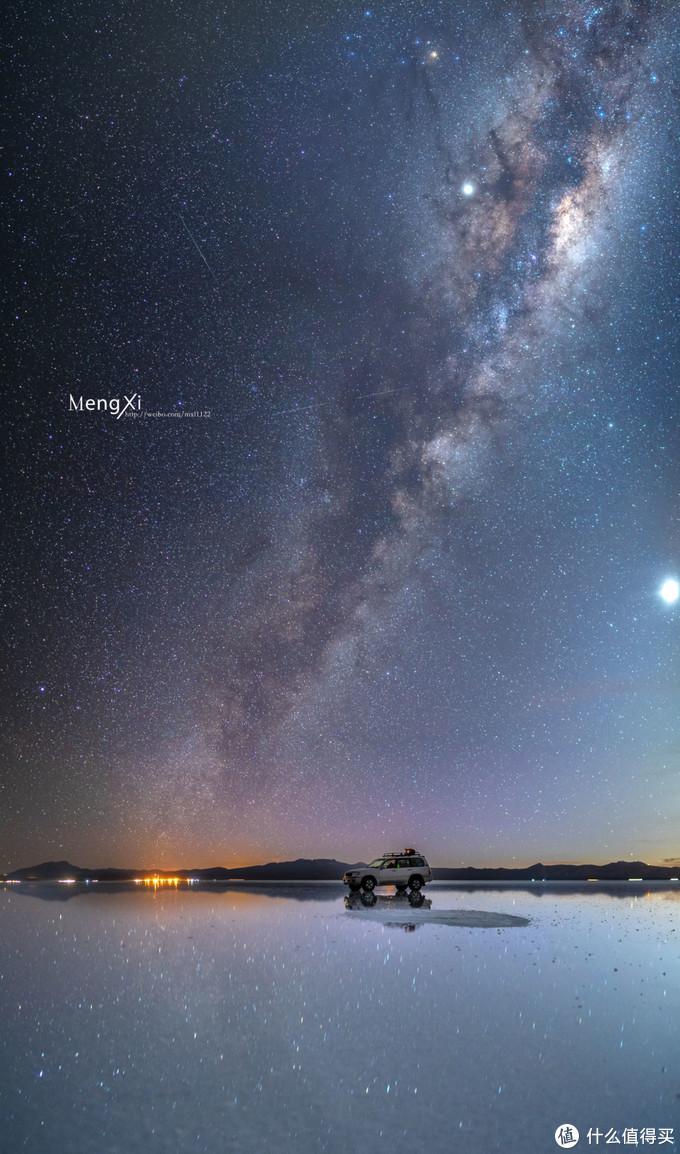 真正的天空之镜到底有多美