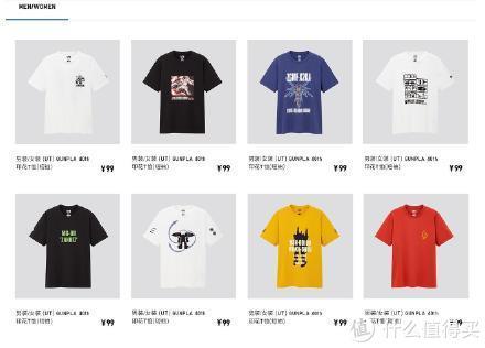 我是刚大木:高达40周年&优衣库UT联名T恤4月13日0点开售,MegaHouse GGG 阿姆罗·雷成品手办接受预定