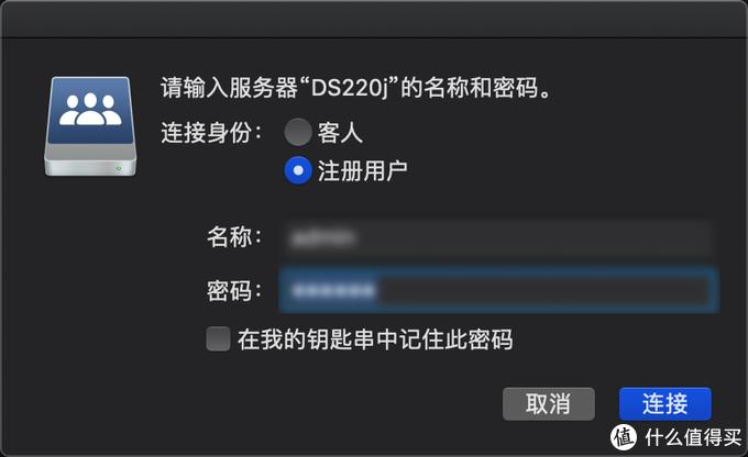 当苹果用户拥有NAS后可以做什么?群晖DS220J体验测评