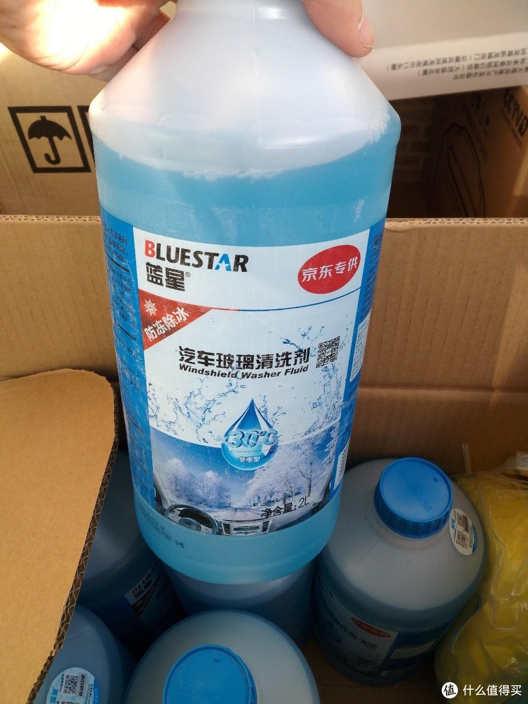 据说玻璃干净能省油 推荐一款四季通用玻璃水,京东专供-30°蓝星玻璃水