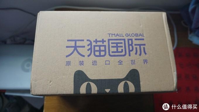 天猫国际的箱子