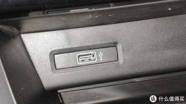 车研社:捷达VS7我还是从前那个少年,没有一丝丝改变
