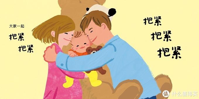 全家一起抱紧紧,让宝宝感受爸爸妈妈的爱哦~