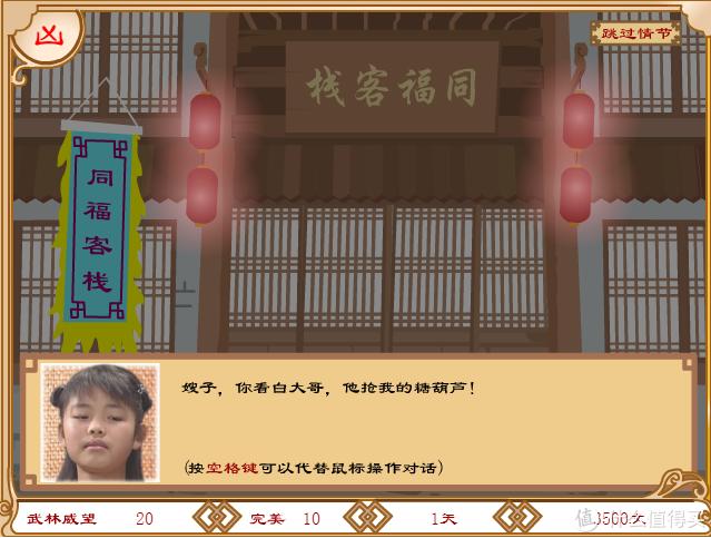 回忆杀!童年网页小游戏盘点,那些被4399占据的美好时光!
