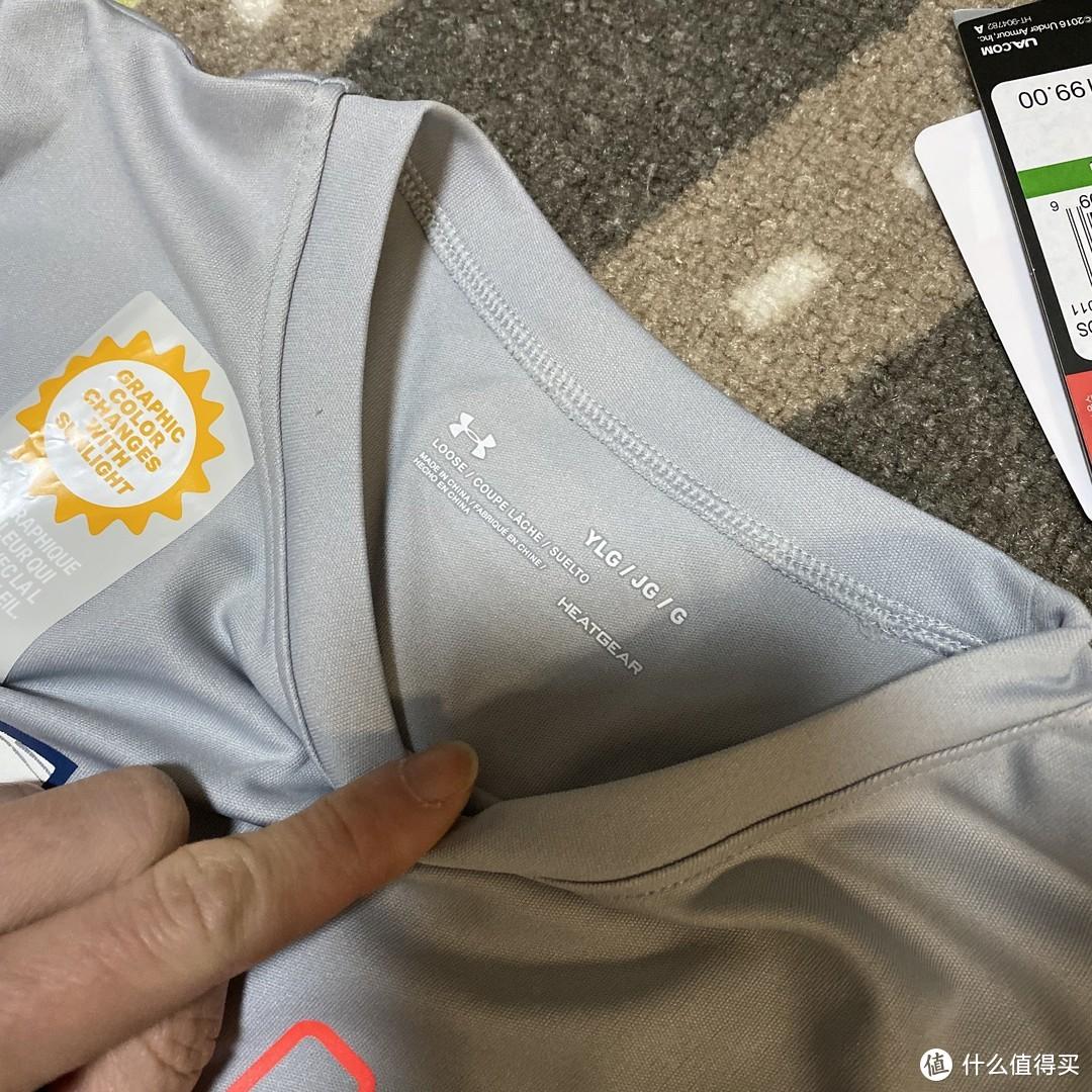 Under ArmourBTH UV Logo 男童运动T恤13420