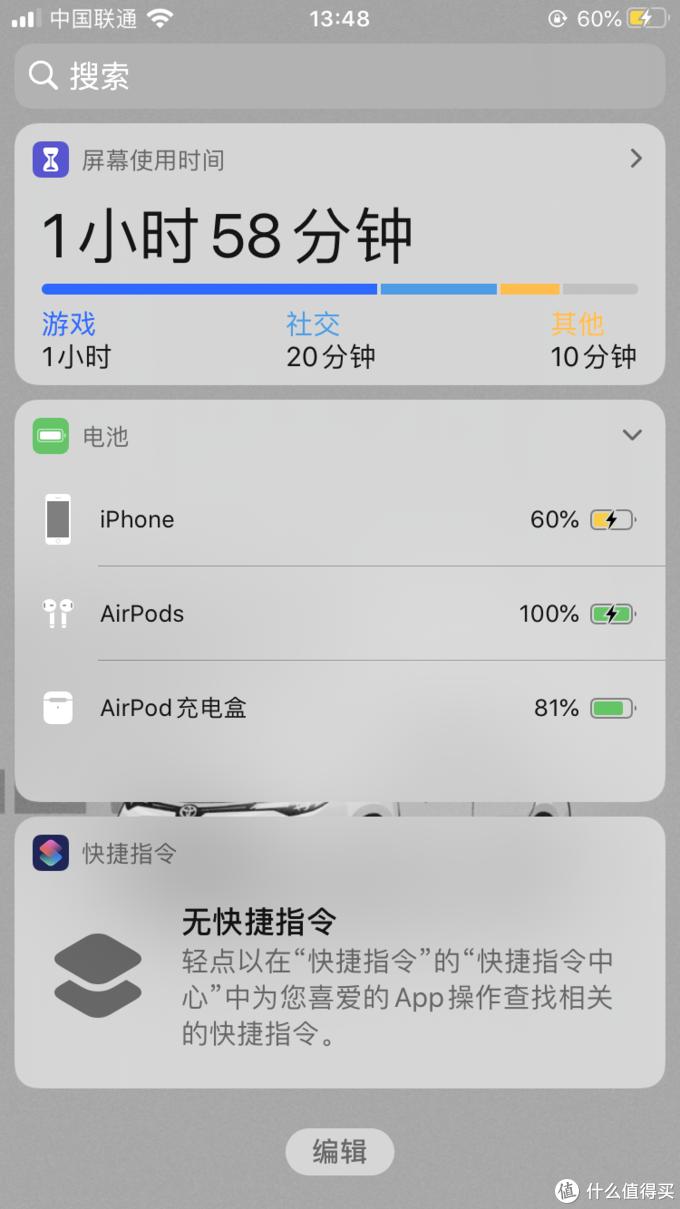 搭配IOS,使用很便利。