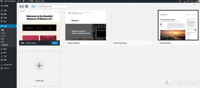 零基础教你搭建WordPress外贸网站 WordPress建站教程 2020