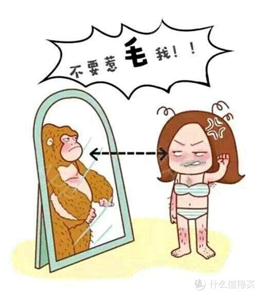 脱毛方法那么多,你真的用对了吗