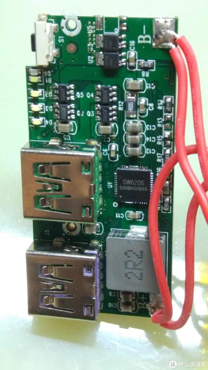 「恒源者」:开箱一款支持VOOC/DASH闪充的移动电源