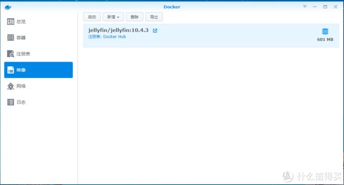 分享一种简单得不能再简单的群晖DS918+下Jellyfin调用核显硬解的办法