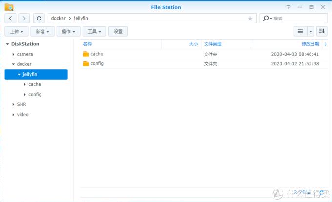 创建jellyfin文件夹和config、cache文件夹