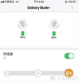 三星Galaxy Buds+测评:颜值与实力并存