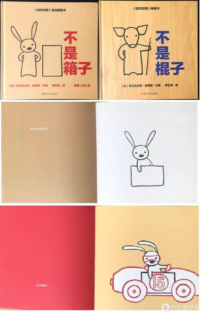 绘本买买买——幼儿园小班(3岁-4岁)期间绘本阅读(嘴巴开始讲干系列)