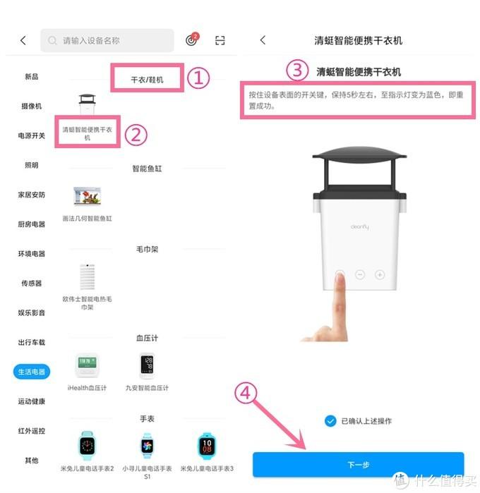 清蜓智能便携干衣机:解决家庭晾衣难,还可接入米家手机遥控操作