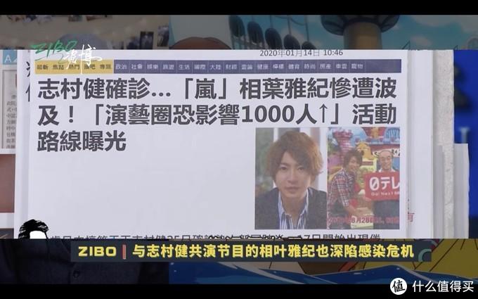 卖出4126万张唱片,即将休团的岚(ARASHI)是怎样的存在?