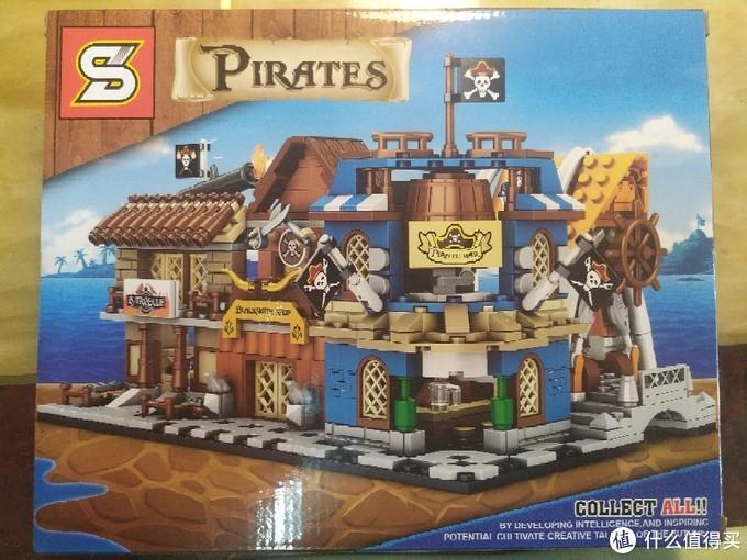 海盗街景:海盗酒吧