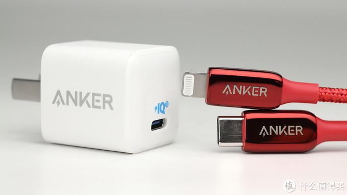 iPhone 18W USB-C快充——ANKER18W充电器+USB-C转闪电拉车线拆解评测