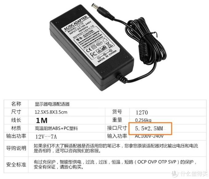 399元入手6年前的威联通TS-269L 网络存储器NAS 值不值您说了算!