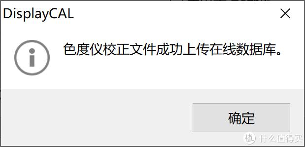 讲究地用光谱仪给洋辣鸡Seiki 28 4k显示器做一次校色