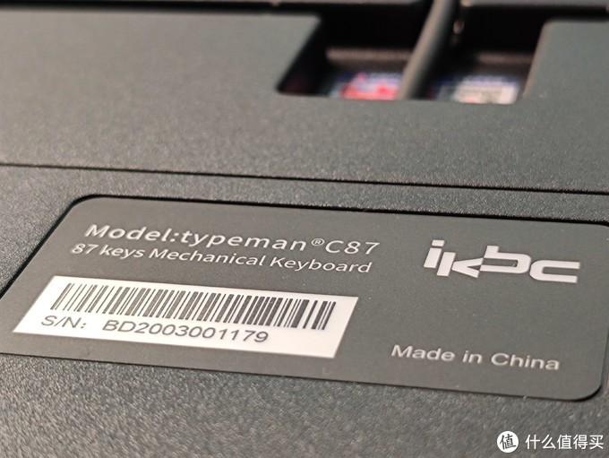 [作业贴] 烂大街的 ikbc C87 红轴 键盘开箱评测作业,附各轴声音效果视频