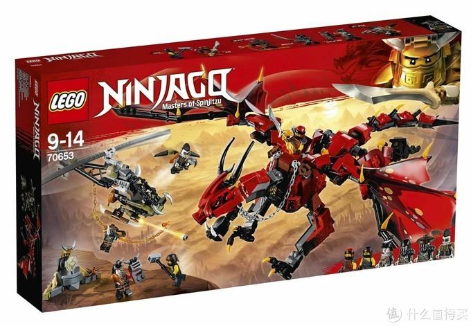 LEGO丹麦买乐高 - 70653 - 幻影忍者Ninjago烈焰谍影神龙