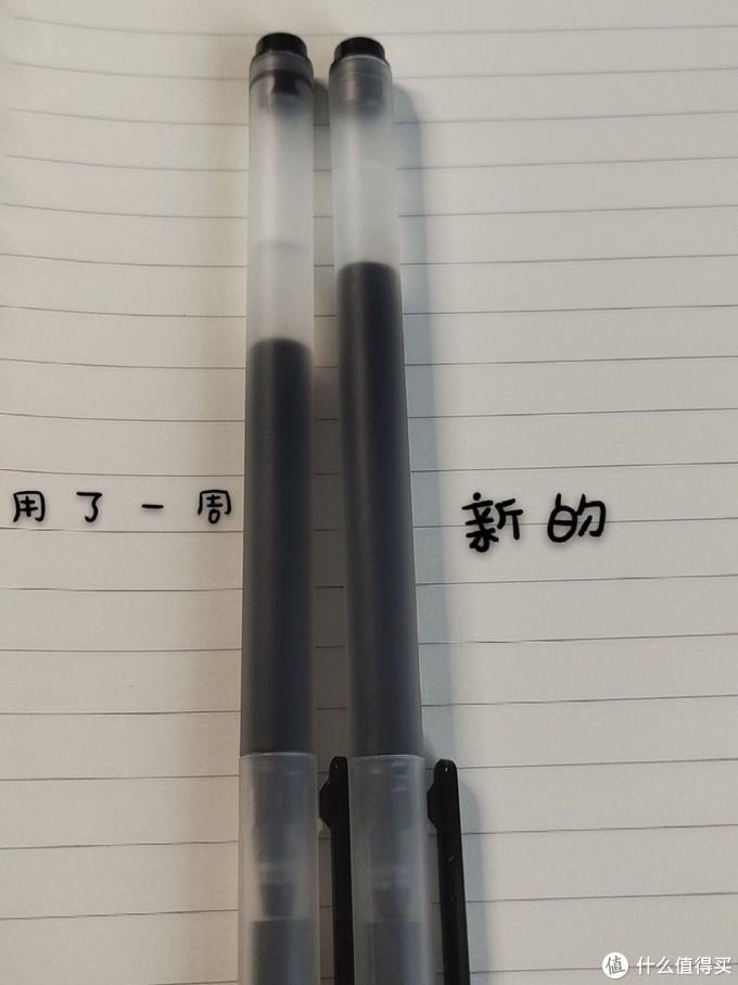 张大妈攻略比老罗还低的小米巨能写