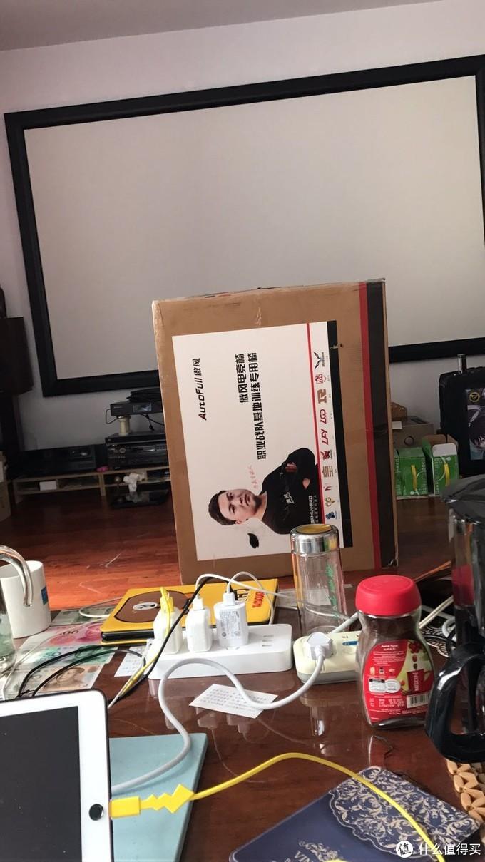 网店特供版的电竞椅——傲风 傲风之刃(红黑)电竞椅开箱
