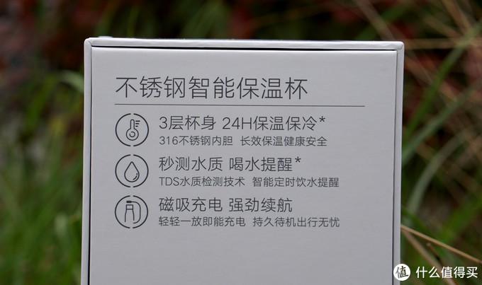 VSITOO不锈钢智能保温杯评测: 喝水也能玩上高科技
